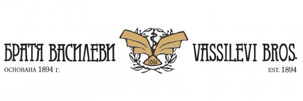 Vassilevi Brothers Inc.